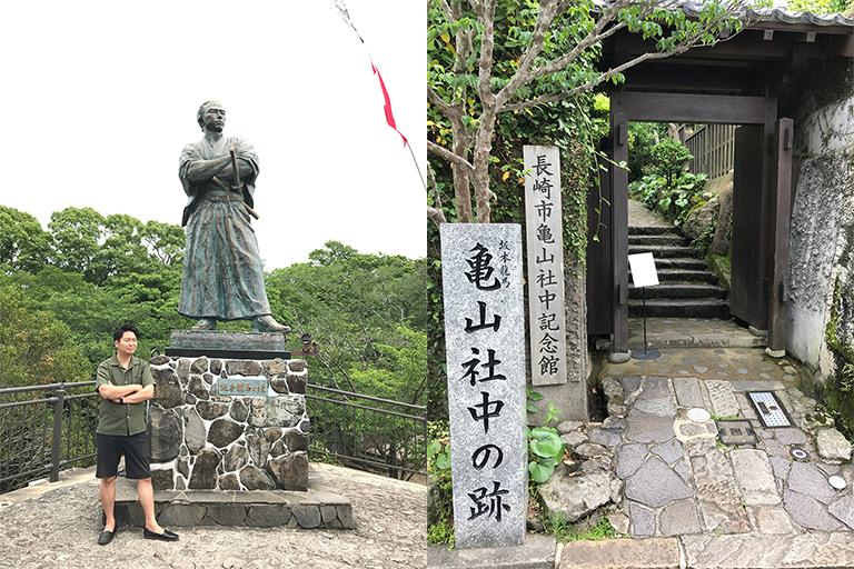 長崎おじさん2人旅