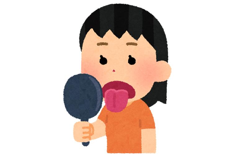 お口の体操