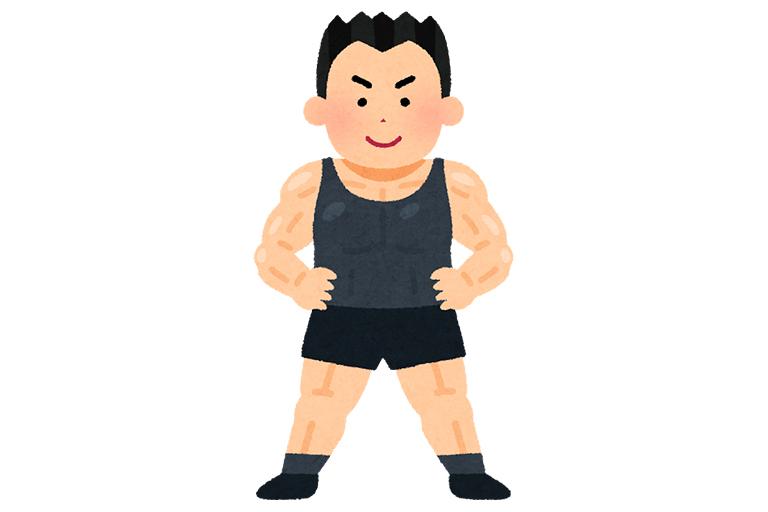 筋肉はいろいろ!